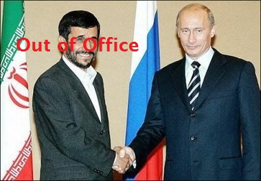 Iranian president Mahmoud Ahmedinejad shakes hands with Russian president Vladmir Putin