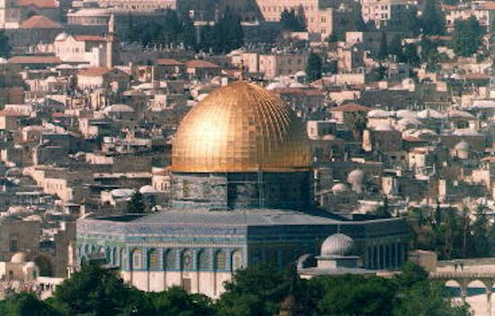 The Islamic Dome of the Rock Temple on Jerusalem's Temple Mount